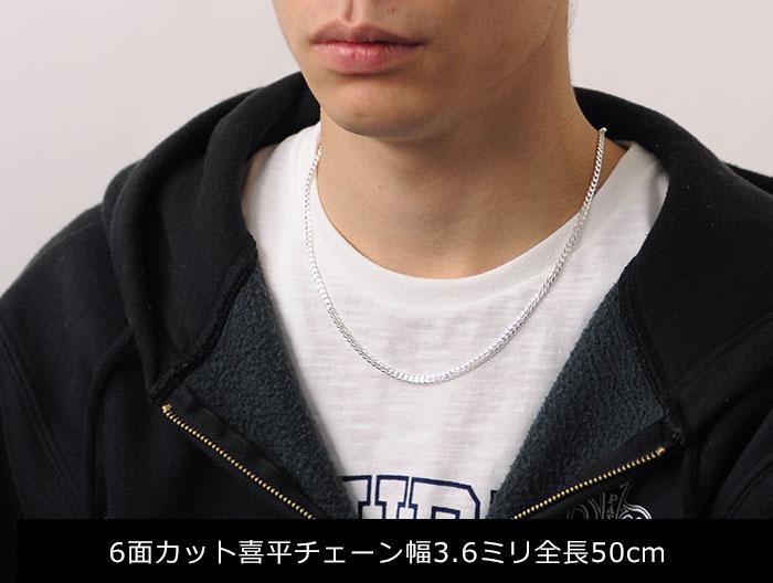 6面カット喜平チェーン幅3.6ミリ全長50cm